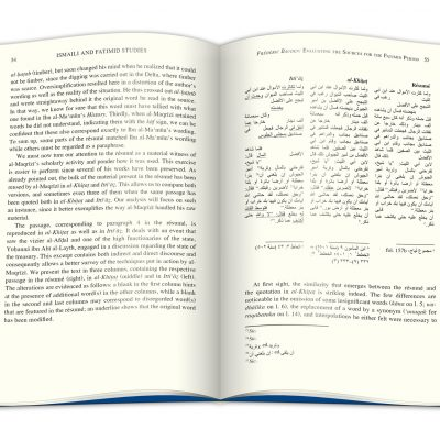 Pages from Ismaili and Fatimid Studies in Honor of Paul E. Walker, showing combined Arabic and Roman scripts
